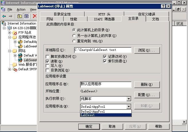 VPS——IIS-上海赛基特信息科技有限公司
