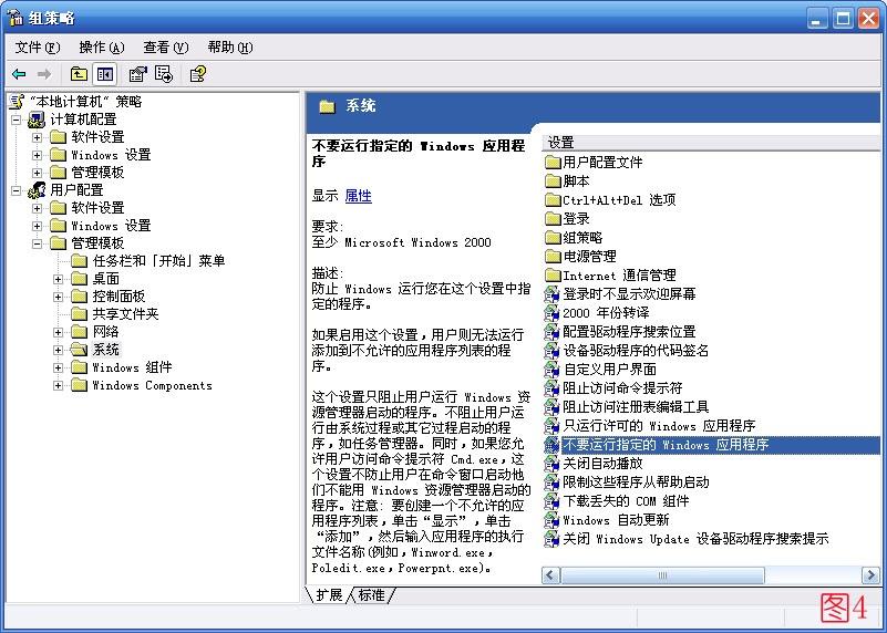 软件的限制和其破解方法-上海赛基特信息科技有限公司