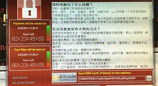 所有客户未受WannaCry勒索病毒影响