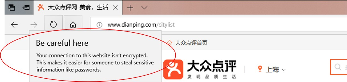 """从""""大众点评的道歉""""谈用户隐私泄露-上海赛基特信息科技有限公司"""