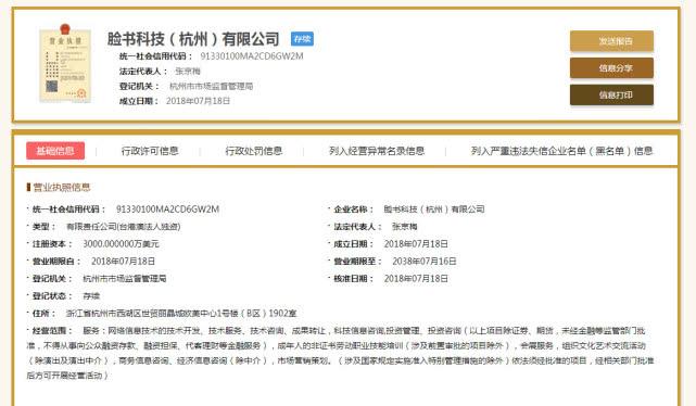 Facebook脸书是不是离我们不远了?-上海赛基特信息科技有限公司