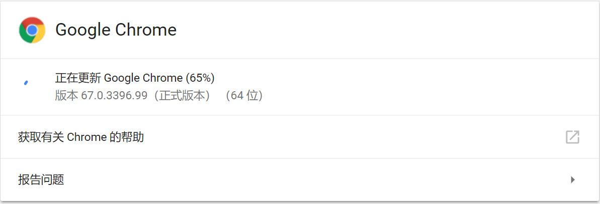 Google Chrome 68 全面推进https普及-上海赛基特信息科技有限公司
