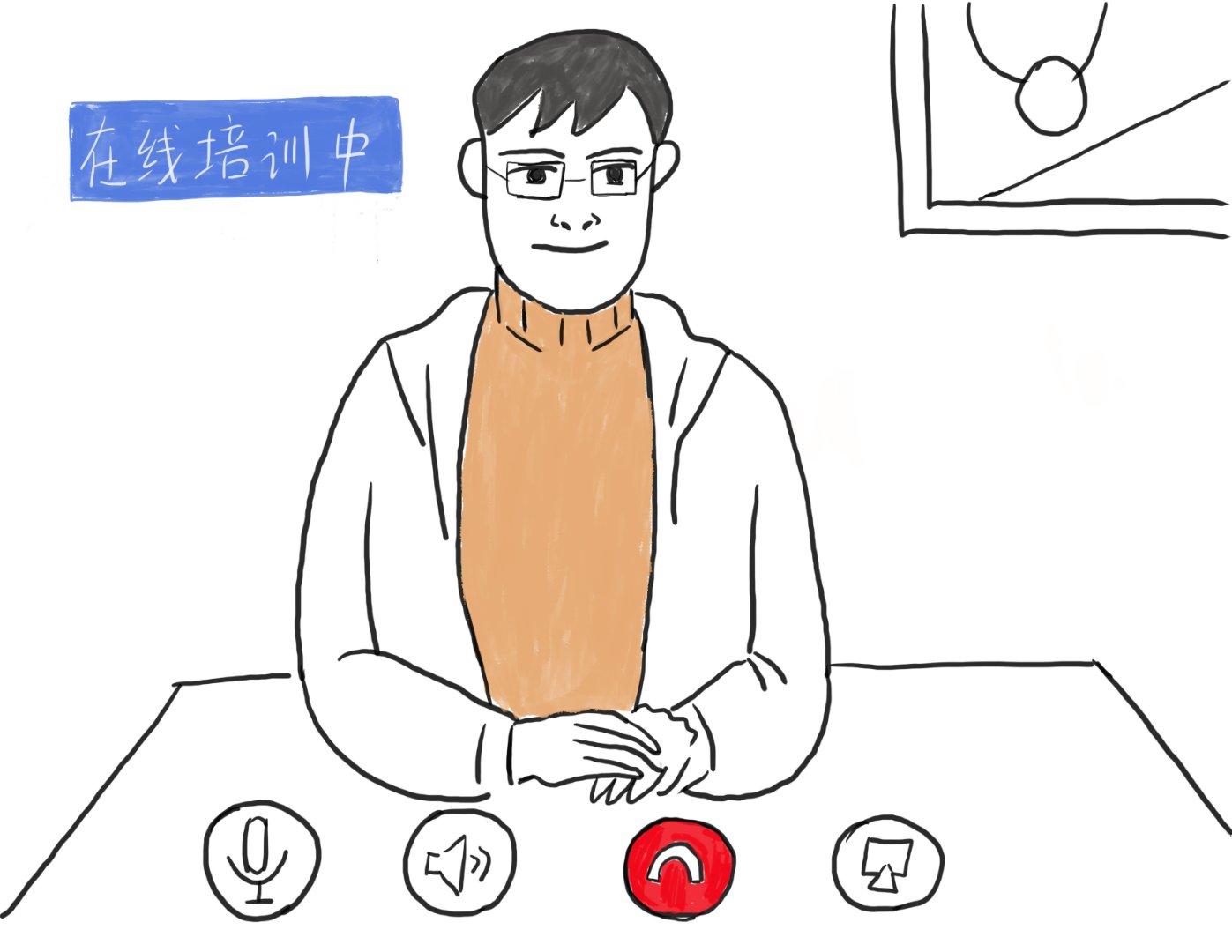 关于上海市支持中小企业在线培训补贴这件事,你也可以有-上海赛基特信息科技有限公司